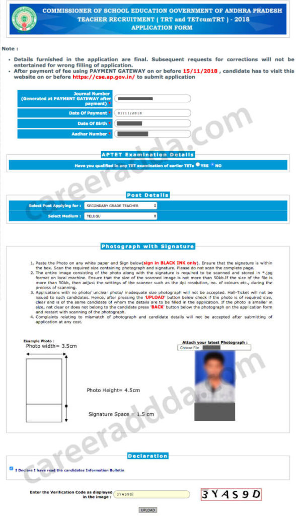 AP DSC Application Form