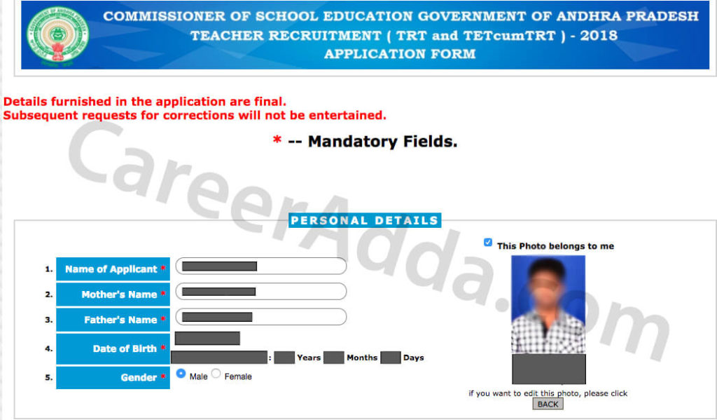AP DSC Online Application Form