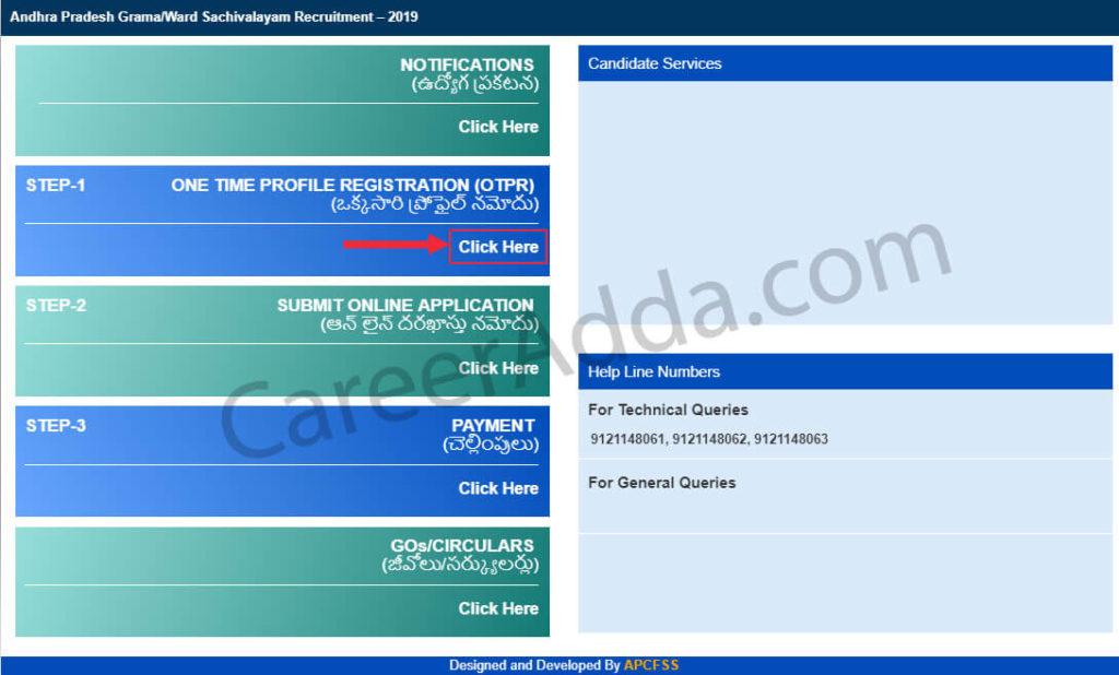 AP VRO VRA 2019 : Notification, Application Form, Syllabus, Apply