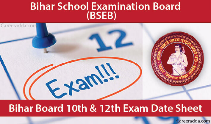 Bihar Board 10th & 12th Date Sheet