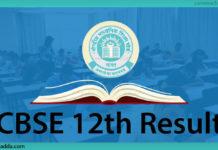 CBSE 12th Result