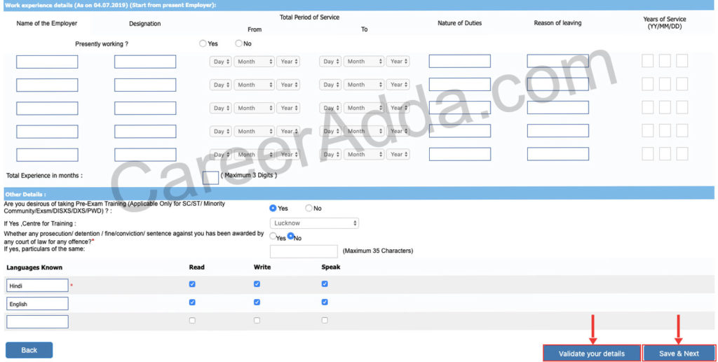 IBPS RRB Office Assistant Details
