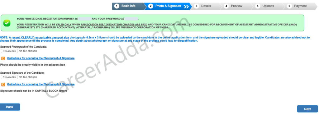 LIC AAO Photo and Signature
