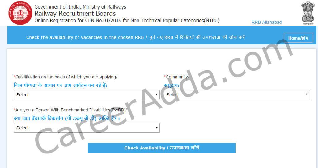 RRB NTPC 2019 Recruitment : Notification, Application Form