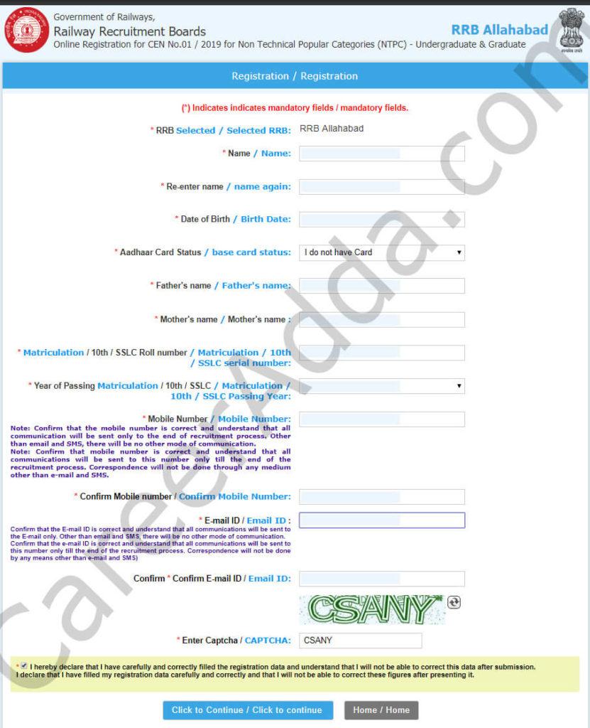 RRB NTPC Apply Online