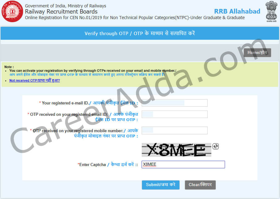 RRB NTPC OTP Verification