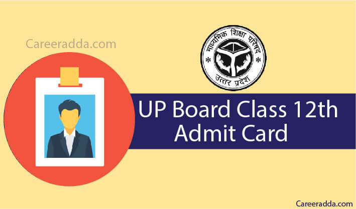 UP Board Class 12th Admit Card