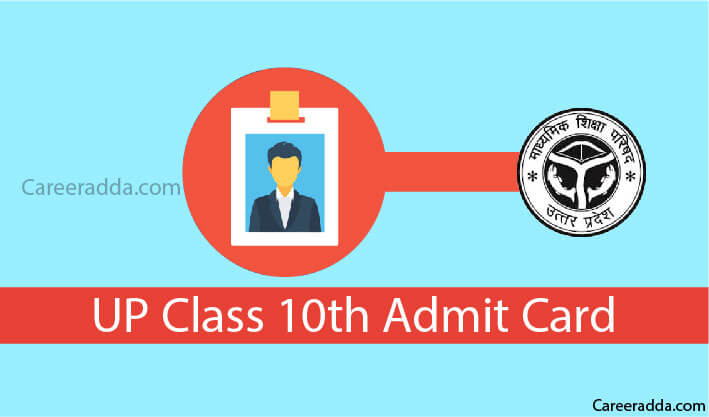 UP Class 10th Admit Card
