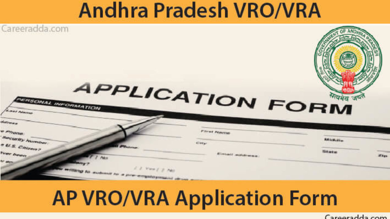 AP VRO VRA 2019 Application Form, Apply Online, Exam Date, Syllabus