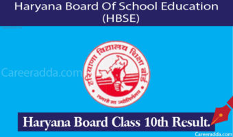 HBSE 10th Result 2018 : Haryana Board 10th Class Result 2018
