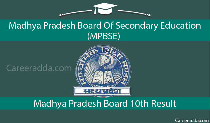 MP Board 10th Result