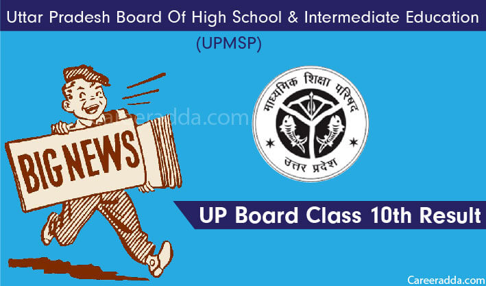 UP Board Class 10th Result