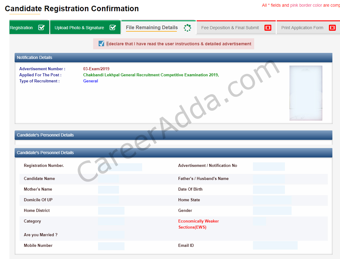 UP Lekhpal Personal Details