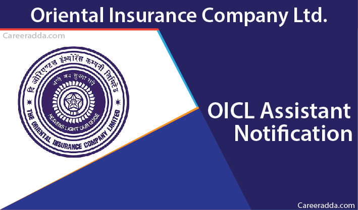 OICL Assistant Recruitment