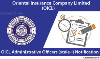 OICL Administrative Officers Recruitment – Apply Online, Application Form