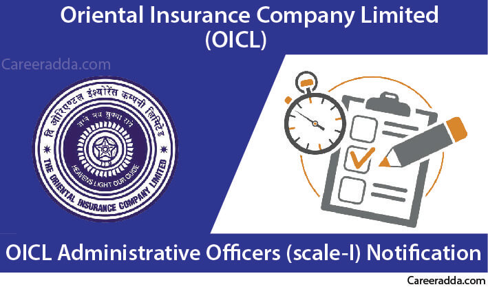 OICL Recruitment