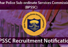BPSSC Recruitment