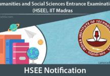 HSEE notification