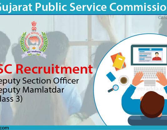 GPSC (Class 3) Deputy Section Officer Recruitment