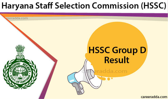 HSSC Group D Result
