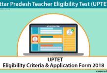UPTET 2018 Application Form