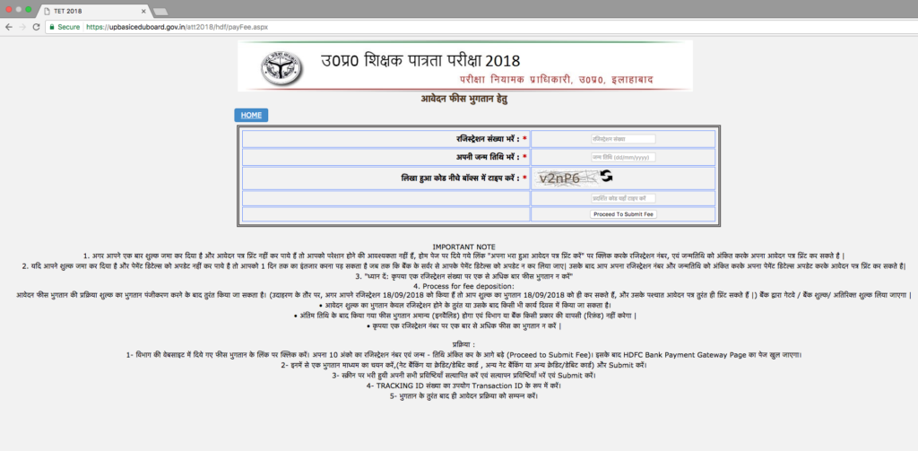 UPTET 2018 Pay Fee