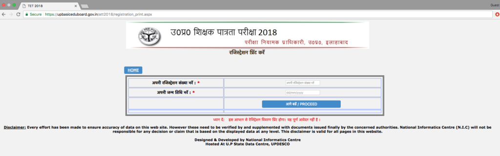 UPTET 2018 Registration