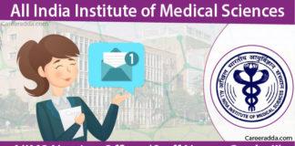AIIMS Nursing Officer Recruitment