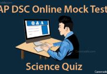 AP DSC Online Mock Test