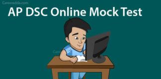 AP DSC Online Mock Tests