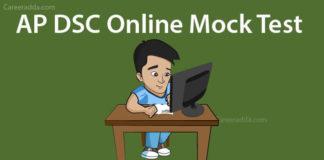 AP DSC Social Online Mock Test