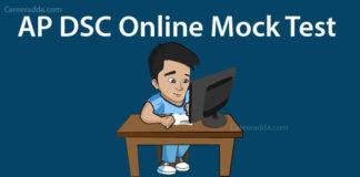 AP DSC Social Online Test