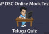 AP Dsc Telugu Model Question Papers