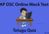 AP Dsc Telugu Model Question Papers
