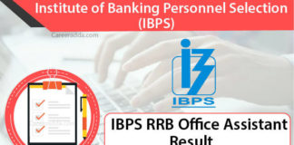 IBPS RRB Office Assistant Results