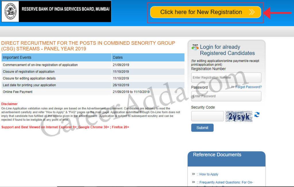 RBI Grade B Registration