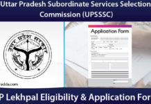 UP Lekhpal application form