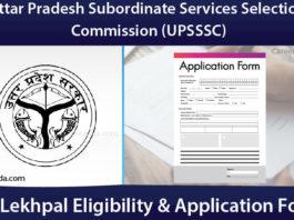 UP Lekhpal application form