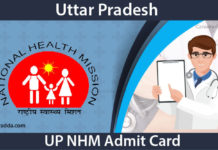 UP NHM Admit Card