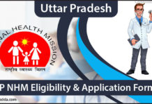 UP NHM Apply Online