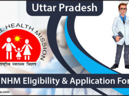 UP NHM Apply Online