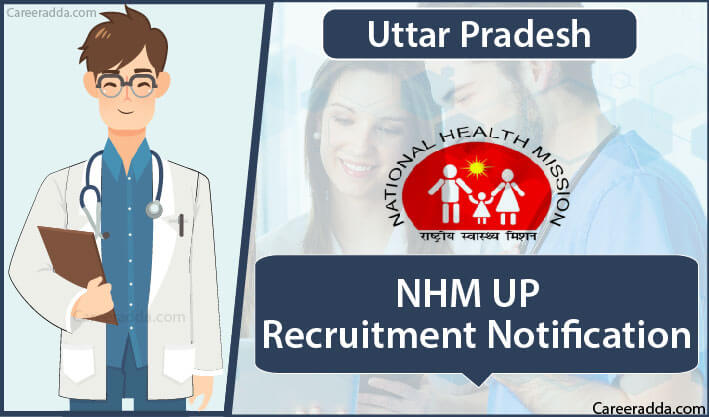 UP NHM Recruitment