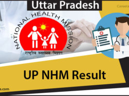 UP NHM Results