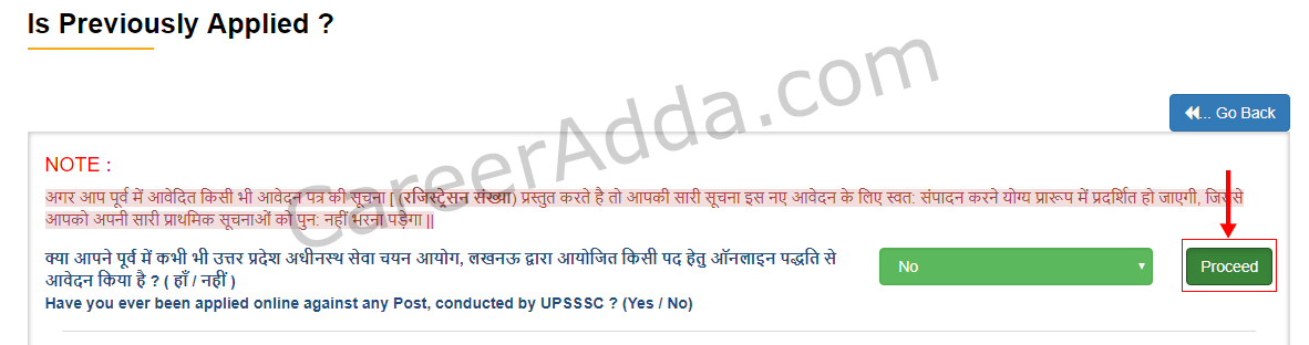 UPSSSC Lekhpal Registration