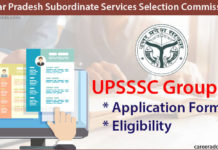 UPSSSC Group C Application Form