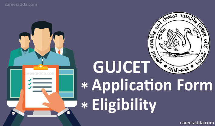 GUJCET Application Form