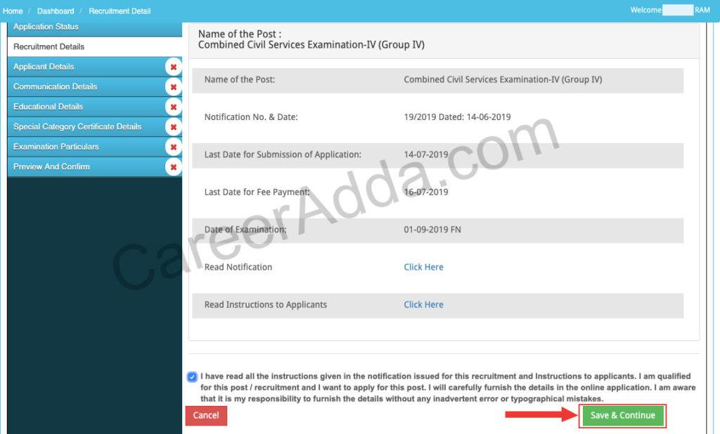 TNPSC Group 4 Application Details