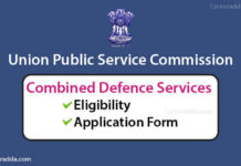 UPSC CDS Application Form