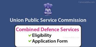 UPSC CDS Application Form