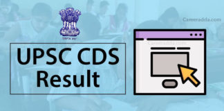 UPSC CDS Results